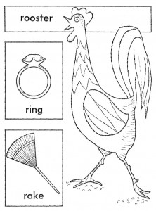 rooster-web